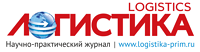 http://www.logistika-prim.ru/storage/red_logo_logistica_200.png